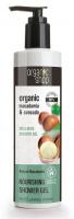 ORGANIC SHOP - WELLNESS SHOWER GEL - Żel pod prysznic z olejem makadamia i awokado - Kenyan Macadamia - 280 ml