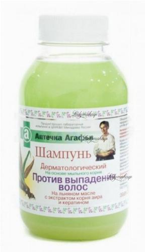 Agafia - First aid kit Agafii - Dermatological shampoo against hair loss - 300 ml