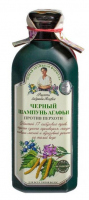 Agafia - Recipes Babuszki Agafii - Anti-dandruff, herbal hair shampoo - 350 ml