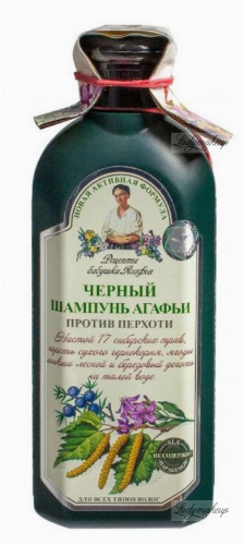 Agafia - Recipes Babuszki Agafii - Anti-dandruff, herbal hair shampoo - 350 ml