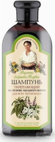 Agafia - Receptury Babuszki Agafii - Wzmacniający szampon do włosów - 350 ml