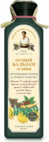 Agafia - Receptury Babuszki Agafii - Ziołowy balsam do włosów - Przeciw wypadaniu - 350 ml