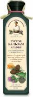 Agafia - Receptury Babuszki Agafii - Ziołowy balsam do włosów cienkich i osłabionych - 350 ml