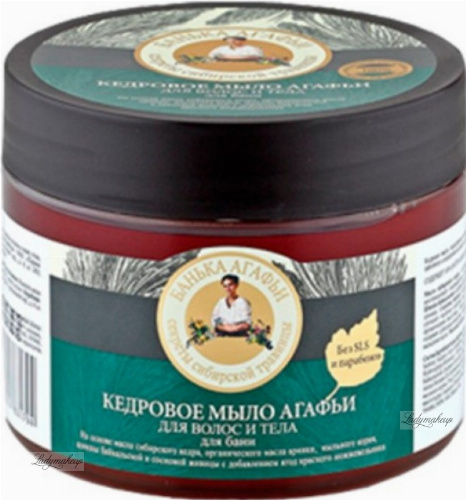 Agafia - Bania Agafii - Cedar hair and body soap - 300 ml