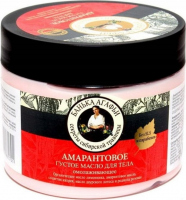 Agafia - Pumpkin Agafia - Amaranth body butter - 300 ml