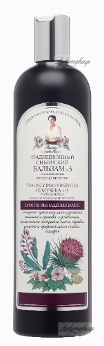 Agafia - Recipes of Babushka Agafii - Traditional Siberian No3 hair conditioner - Anti-hair loss - 550 ml