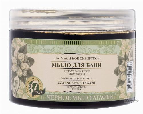 Agafia - Grasses and Herbs Agafia - Black body and hair soap - 500 ml