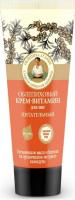 Agafia - Bania Agafii - Rokitnikowy krem do stóp - 75 ml