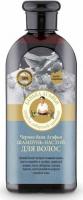 Agafia - Bania Agafii - Moisturizing and strengthening herbal hair shampoo - 350 ml