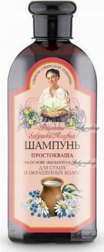 Agafia - Recipes Babuszki Agafii - Shampoo curds based on the root of a soap dish for colored hair - 350 ml