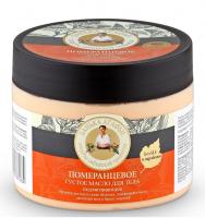 Agafia - Bania Agafii - Pomarańczowe gęste masło do ciała - Ujędrniające - 300 ml