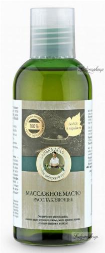 Agafia - Bania Agafii - Relaxing massage oil - 170 ml