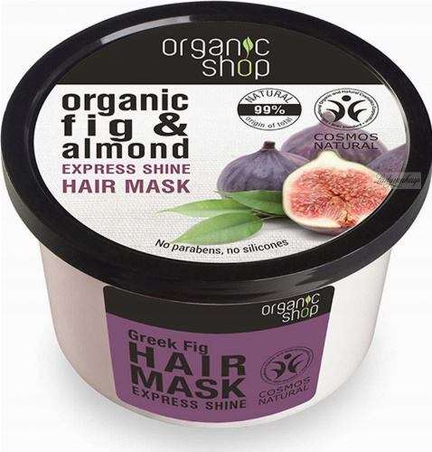 ORGANIC SHOP - Express Shine Hair Mask - Organic Fig & Almond - Maska do włosów grecka figa - 250 ml