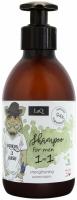 LaQ -  Shampoo for Men 1in1 - Naturalny, wzmacniający szampon do włosów dla mężczyzn -