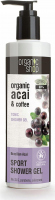 ORGANIC SHOP - SPORT TONIC SHOWER GEL - Tonizujący żel pod prysznic z brazylijskimi jagodami - Brazilian Acai - 280 ml