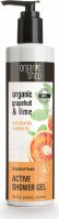 ORGANIC SHOP - ACTIVE INVIGORATING SHOWER GEL - Active nourishing shower gel with grapefruit and lime - Grapefruit Punch - 280 ml