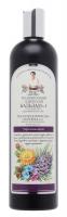 Agafia - Receptury Babuszki Agafii - Tradycyjna syberyjska odżywka do włosów No1 - Wzmacniająca - Propolis i sosna syberyjska - 550 ml