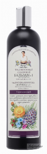 Agafia - Recipes Babushka Agafii - Traditional Siberian hair conditioner No1 - Strengthening - Propolis and Siberian pine - 550 ml