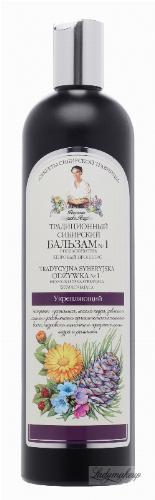 Agafia - Recipes Babushka Agafii - Traditional Siberian hair conditioner No1 - Strengthening - Propolis and Siberian pine - 550 ml