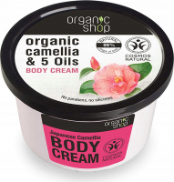 ORGANIC SHOP - BODY CREAM - Japanese Camellia - Body cream - Japanese Camellia - 250 ml