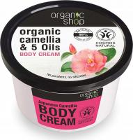 ORGANIC SHOP - BODY CREAM - Japanese Camellia - Krem do ciała - Japońska kamelia - 250 ml
