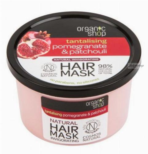 ORGANIC SHOP - NATURAL HAIR MASK - Refreshing hair mask - Pomegranate and Patchouli - 250 ml