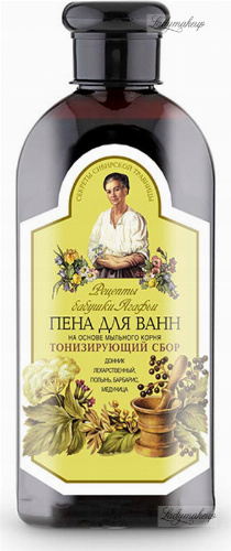 Agafia - Receptury Babuszki Agafii - Tonizująca piana do kąpieli - 500 ml