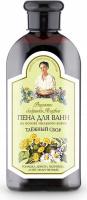 Agafia - Receptury Babuszki Agafii - Ziołowa piana do kąpieli - 500 ml