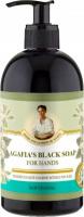 Agafia - Trawa i Zioła Agafii - Zmiękczające czarne mydło do rąk - 500 ml