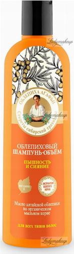 Agafia - Bania Agafii - Rokitnikowy szampon do włosów zwiększający objętość - 280 ml