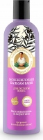 Agafia - Bania Agafii - Juniper balm against hair loss - 280 ml