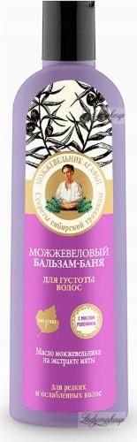 Agafia - Bania Agafii - Juniper balm against hair loss - 280 ml