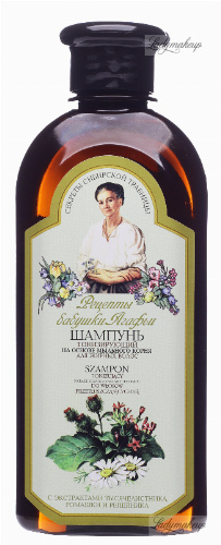 Agafia - Recipes Babushka Agafii - Toning shampoo for oily hair - 350 ml