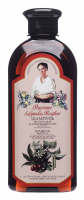 Agafia - Receptury Babuszki Agafii - Naprawczy szampon do włosów cienkich i rozdwajających się - 350 ml