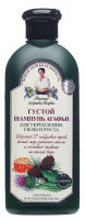 Agafia - Recipes Babuszki Agafii - Strengthening shampoo for thin hair - 350 ml