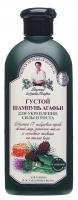 Agafia - Receptury Babuszki Agafii - Wzmacniający szampon do włosów cienkich - 350 ml