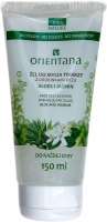 ORIENTANA - FACE GEL CLEANSER WITH RICE PARTICLES - ALOE AND JASMINE - Żel do mycia twarzy z drobinkami ryżu - Aloes i jaśmin - 150 ml