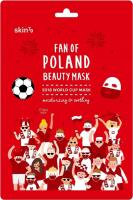 Skin79 - FAN OF POLAND BEAUTY MASK - Nawilżajaco-kojąca maska do twarzy w płacie dla prawdziwego kibica - 2018 WORLD CUP MASK - 25 ml