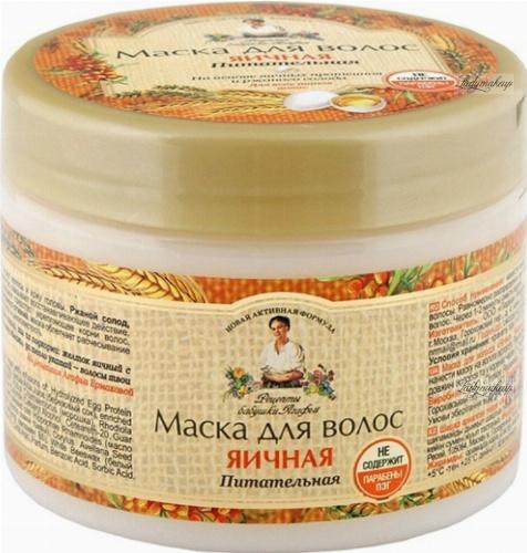 Agafia - Recipes Babuszki Agafii - Egg hair mask - Nourishing - 300 ml