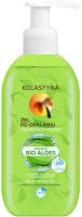 KOLASTYNA - Żel po opalaniu - Chłodząco-kojący z aloesem - 200 ml