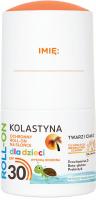KOLASTYNA - Ochronny roll-on na słońce dla dzieci - SPF30 - 50 ml