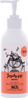 YOPE - NATURAL HAND AND BODY LOTION - Goji berries and Cherry - 300 ml