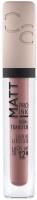 Catrice - Matt Pro Ink Non - Transfer Liquid Lipstick - Permanent liquid lipstick - 010 - TRUST IN ME