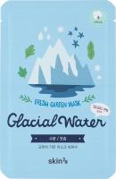 Skin79 - FRESH GARDEN MASK - Maska do twarzy w płacie - GLACIAL WATER - 23 g