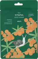 Skin79 - THE VITAFUL SNAIL MASK - Odświeżająca maska w płacie ze śluzem ślimaka - 20 ml