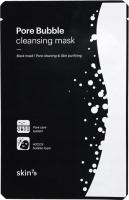 Skin79 - Pore Bubble Cleansing Mask - Bąbelkująca, oczyszczająca maska w płacie - 23 ml