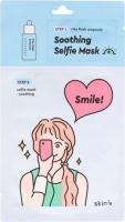 Skin79 - Soothing Selfie Mask - Dwufazowa, kojąca maska w płacie - 26.5 ml