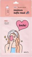 Skin79 - Moisture Selfie Mask - Dwufazowa, nawilżająca maska w płacie - 26.5 ml