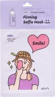 Skin79 - Firming Selfie Mask - Dwufazowa, przeciwzmarszczkowa maska w płacie - 26.5 ml