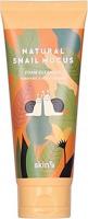 Skin79 - NATURAL SNAIL MUCUS FOAM CLEANSER - Nawilżająca pianka do oczyszczania twarzy ze śluzem ślimaka - 150 ml